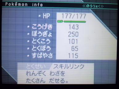 0320 1