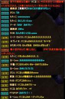 8-29-2けこるん8!