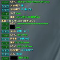 10-1-4しゅいーんw