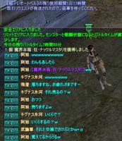 12-3-4幻のナックル