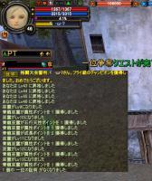 12-3-1サブ精霊格闘