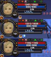 12-10-3妖精のHP