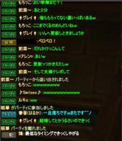 1-13-4前菜()