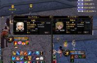 1-13-3暗殺と剣士2号6階級