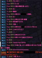 1-13-1じのりのAP通信