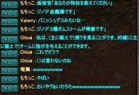 1-28-4くろえちゃんの面接シ-ン