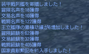 20110406-4.jpg