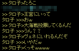 20110601-01.png