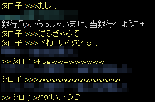 20110601-02.png