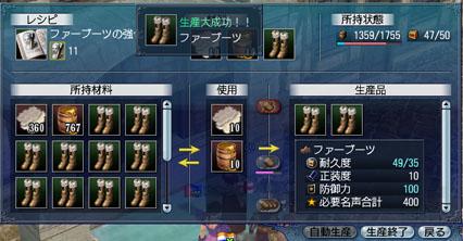 20110708-02.jpg