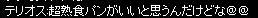 名称未設定 918 のコピー