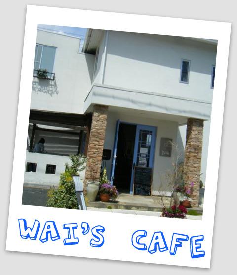 wai's cafe