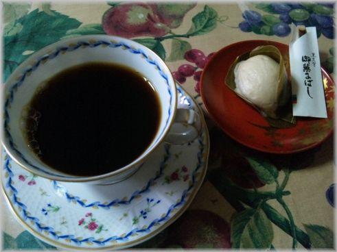 名古屋・お茶