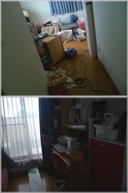新・私部屋