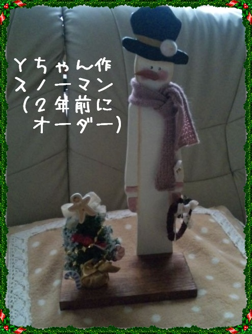 Yちゃん作スノーマン