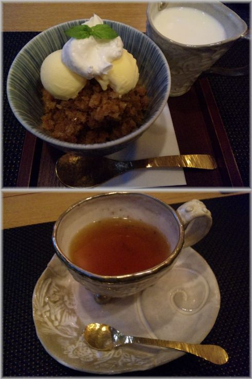 RAG・お茶