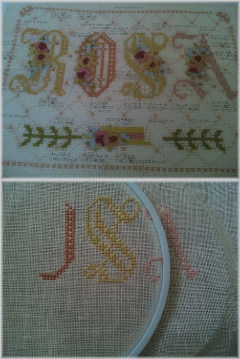 フェリシモ刺繍