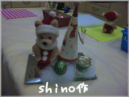 shino作