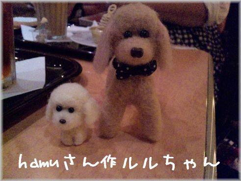 hamuさん作ルルちゃん