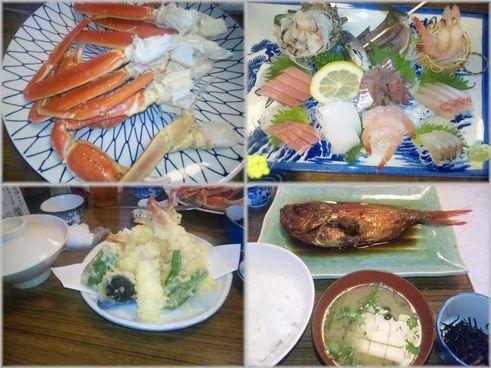 小浜食堂・お昼ご飯