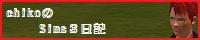 201212122201228ae.jpg