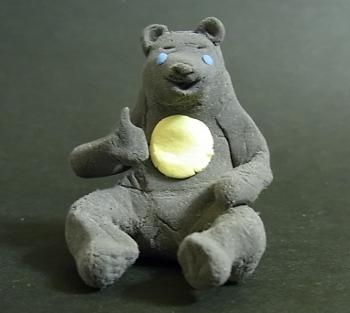 年頃の月の輪熊