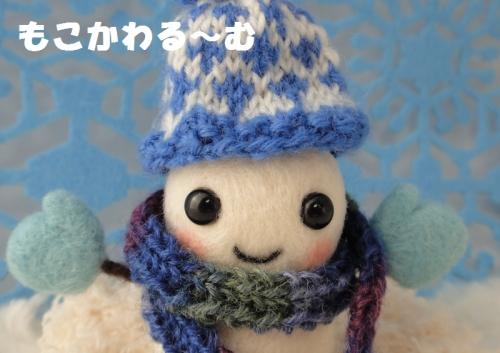 雪だるまブルー4