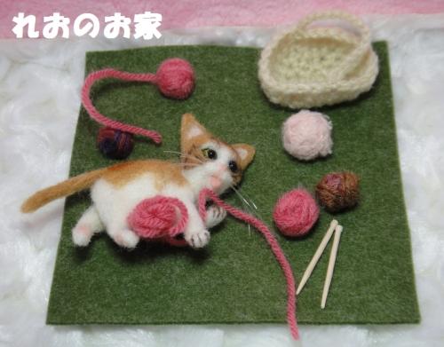 毛糸子猫5