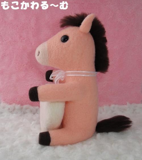 ピンク馬2