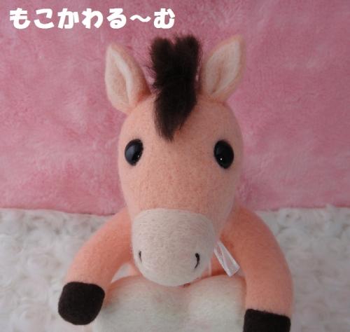 ピンク馬4
