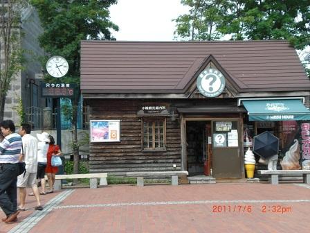 2011_0706_143243-CIMG1206.jpg