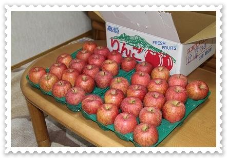 山形りんご1
