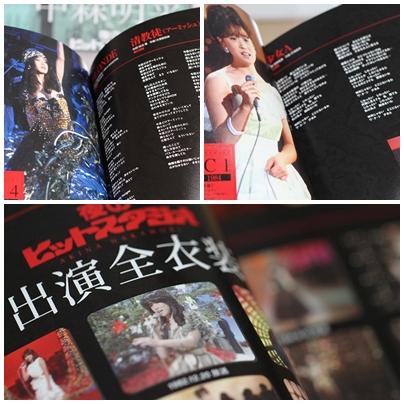 DVD明菜1