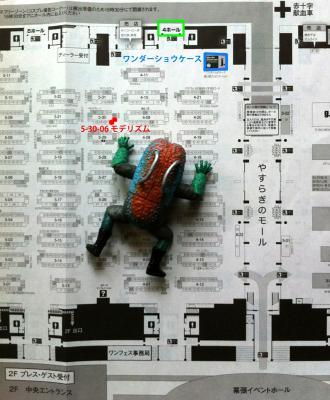 Wf2012map.jpg