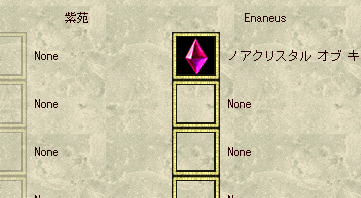Enaneus:紫苑お着替え3