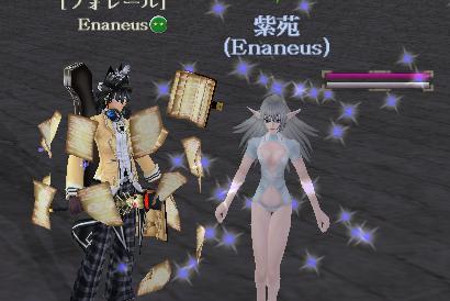 Enaneus:紫苑お着替え