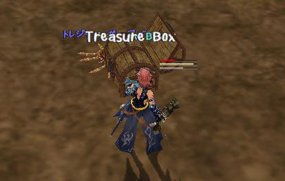 トレハン:開けたらまた宝箱