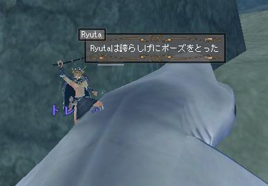 海王:トレジャーガーディアン釣り
