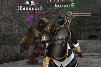 Enaneus:レベル60付近