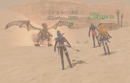 御庭番:三度目の砂漠4