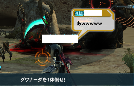 pso34.png