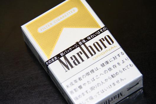 タバコ 値上がり 止めますか?