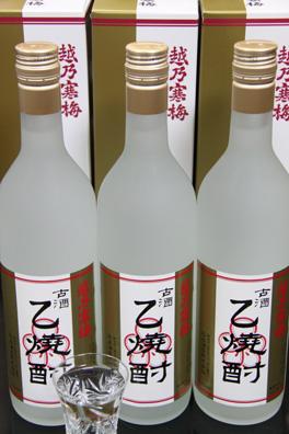 越乃寒梅乙焼酎が飲める店