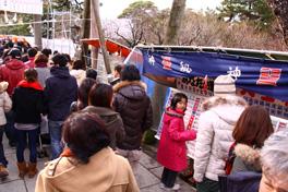 白山神社 初詣