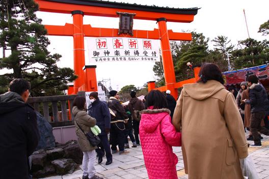 謹賀新年 白山神社 初詣