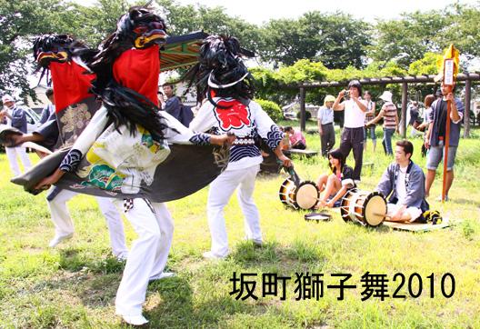 坂町獅子舞2010
