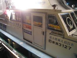 日本海 岩船沖 鯵釣り 恵陽丸