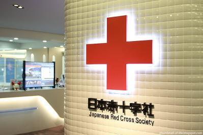 日本赤十字 献血