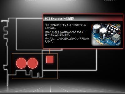 ONKYO 新サウンドカード2011