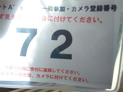 120226neta02.jpg